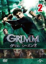 【バーゲンセール DVD】【中古】DVD▼GRIMM グリム シーズン2 VOL.2(第3話〜第4話)▽レンタル落ち【ホラー】