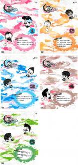 全巻セット【送料無料】【中古】DVD▼マルさまぁ〜ず(5枚セット)1、2、3、4、5▽レンタル落ち【お笑い】