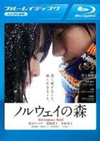 【中古】Blu-ray▼ノルウェイの森 ブルーレイディスク▽レンタル落ち