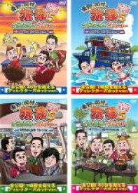 【送料無料】【中古】DVD▼東野 岡村の旅猿 5 プライベートでごめんなさい…(4枚セット)▽レンタル落ち 全4巻【お笑い】