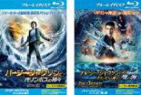 2パック【中古】Blu-ray▼パーシー・ジャクソンとオリンポスの神々 ブルーレイディスク(2枚セット)1、魔の海▽レンタル落ち 全2巻