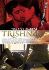 【中古】DVD▼トリシュナ Trishna【字幕】▽レンタル落ち