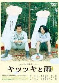 【中古】DVD▼キツツキと雨▽レンタル落ち