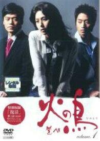 【中古】DVD▼火の鳥 1(第1話〜第2話)▽レンタル落ち【韓国ドラマ】【イ・ソジン】