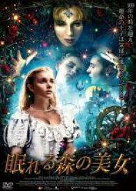 【中古】DVD▼眠れる森の美女【字幕】▽レンタル落ち