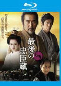 【中古】Blu-ray▼最後の忠臣蔵 ブルーレイディスク▽レンタル落ち【時代劇】