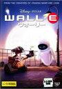 【中古 DVD】▼WALL・E ウォーリー▽レンタル落ち【ディズニー】
