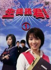 【中古】DVD▼生徒諸君! 1(第1話、第2話)▽レンタル落ち【テレビドラマ】