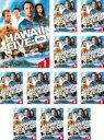 全巻セット【中古】DVD▼HAWAII FIVE−0 ハワイファイブオー シーズン3(12枚セット)第1話〜第24話 最終▽レンタル落…
