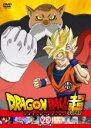 【バーゲンセール DVD】【中古】DVD▼ドラゴンボール超 スーパー 28 宇宙サバイバル編 3(第82話~第84話)▽レンタル…