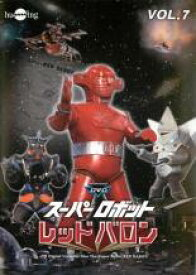 【中古】DVD▼スーパーロボット レッドバロン 7(第25話〜第28話)▽レンタル落ち