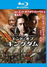 【バーゲンセール DVD】【中古】Blu-ray▼エンド・オブ・キングダム ブルーレイディスク▽レンタル落ち
