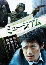 【バーゲンセール DVD】【中古】DVD▼ミュージアム▽レンタル落ち