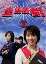 【中古】DVD▼生徒諸君! 2(第3話、第4話)▽レンタル落ち【テレビドラマ】
