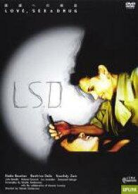 【中古】DVD▼L.S.D. LOVE,SEX & DRUG【字幕】