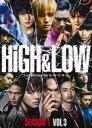【中古】DVD▼HiGH&LOW SEASON1 シーズン Vol.3(第7話〜第10話)▽レンタル落ち【テレビドラマ】