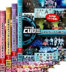 全巻セット【中古】DVD▼エキサイティング CUBE TV(4枚セット)【字幕】▽レンタル落ち