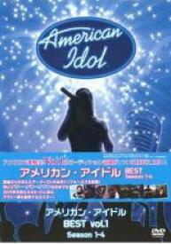 【中古】DVD▼アメリカン・アイドル BEST Vol.1▽レンタル落ち