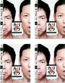 【中古】DVD▼今田×東野のカリギュラ SEASON 1(4枚セット)1、2、3、4▽レンタル落ち 全4巻【お笑い】