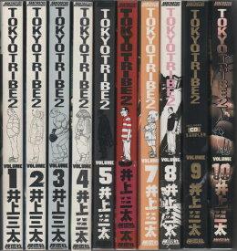 【中古】【本】【コミック】TOKYO TRIBE2 1巻〜10巻セット 井上三太 / 祥伝社