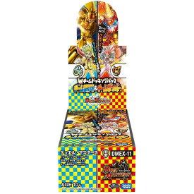 ≪おまけ付き≫デュエルマスターズTCG 〔DMEX-11〕Wチームドッキングパック チーム銀河&チームボンバー 【新品BOX】16パック入り[2020年5月23日発売]