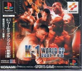 【新品】【PS】K-1ワールドグランプリ 2001開幕版 by XING SLPM86763