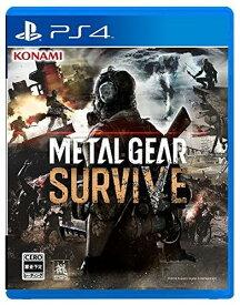 METAL GEAR SURVIVE/メタルギア サヴァイブ 【PS4】VF022-J1 (CERO D 17才以上対象)【新品】【オンライン専用】