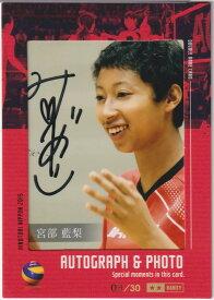 HINOTRI NIPPON2015 宮部藍梨 バレーボール全日本女子 直筆サインカード ダブルレアカード 30枚限定!【中古】シングルカード