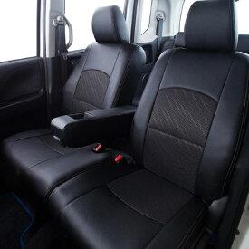 デイズシートカバー 日産 B21W クラッツィオ・クール CLAZZIO Cool シートカバーデイズ カーシート 車シートカバー 軽自動車
