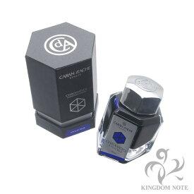 【ポイント5倍】【万年筆 インク】 CARAN d'ACHE カランダッシュ ボトルインク アイデリック ブルー 50ml 【正規品】