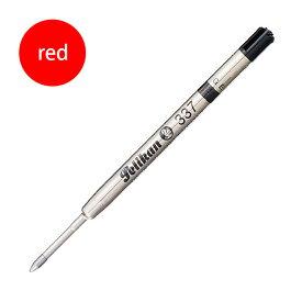 【ポイント5倍】 Pelikan ペリカン ボールペン替芯 337 赤 M 【正規品】