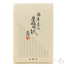 【ポイント5倍】 MASUYA 満寿屋 原稿用紙 M1 【正規品】
