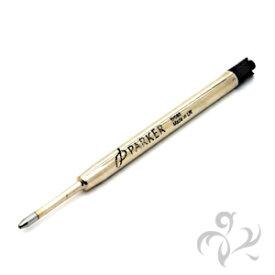 【ポイント5倍】 PARKER パーカー ボールペン替芯 スタンダード 黒 B 【正規品】