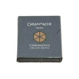 【ポイント5倍】【万年筆 インク】 CARAN d'ACHE カランダッシュ カートリッジインク オーガニック ブラウン 6本入り 【正規品】