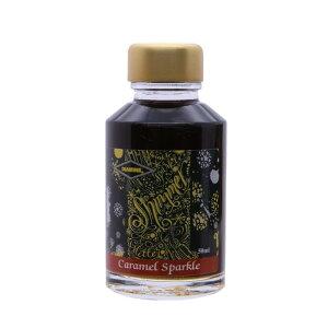 【ポイント5倍】【万年筆 インク】 DIAMINE ダイアミン シマーリングインク キャラメルスパークル(Caramel Sparkle) 【正規品】