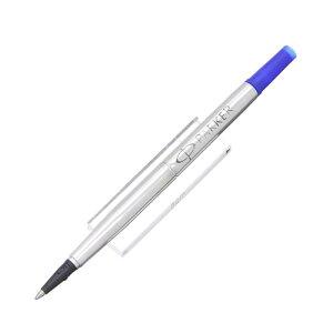 ローラーボール芯 F [青] 0.5mm