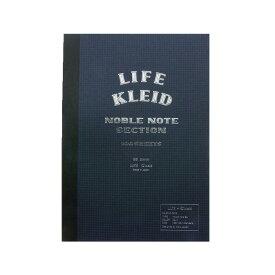 kleid クレイド ノート LIFE×kleid ノーブルノート ネイビー B6 2mm方眼 8960(ホワイト) 【正規品】