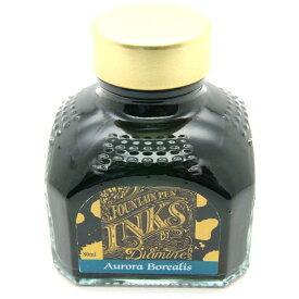 【ポイント5倍】【万年筆 インク】 DIAMINE ダイアミン ボトルインク オーロラボレアリス(Aurora Borealis)80ml【正規品】