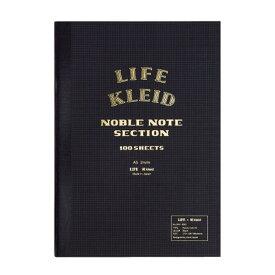kleid クレイド kleid×LIFE ノーブルノート ブラック A5 2mm方眼 8961(クリーム) 【正規品】