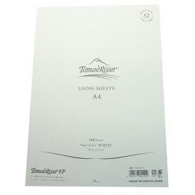 《新品》 SAKAE サカエテクニカルペーパー ルーズシート トモエリバーFP A4 52g/m2 ホワイト 【ラッピング無料】【正規品】