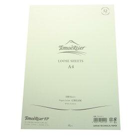 《新品》 SAKAE サカエテクニカルペーパー ルーズシート トモエリバーFP A4 52g/m2 クリーム 【ラッピング無料】【正規品】
