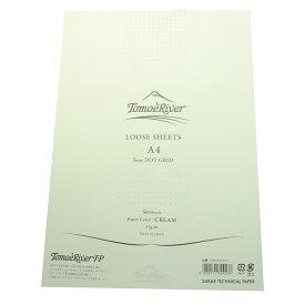 《新品》 SAKAE サカエテクニカルペーパー ルーズシート トモエリバーFP A4 5mmドットグリット クリーム 【ラッピング無料】【正規品】