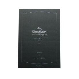 《新品》 SAKAE サカエテクニカルペーパー ペーパーパッド トモエリバーFP A5 ホワイト 【ラッピング無料】【正規品】
