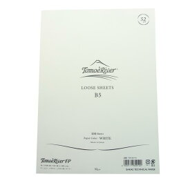 《新品》 SAKAE サカエテクニカルペーパー ルーズシート トモエリバーFP B5 52g/m2 ホワイト 【ラッピング無料】【正規品】