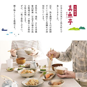 【真魚亭】太刀魚の南蛮漬け真空パック/まとめ買い5,400円以上で送料無料がお得♪
