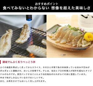 讃岐でんぶく炙りべっこう丼とぶりの炙り漬け丼各3袋、全6袋詰め合わせ