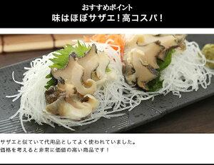 https://image.rakuten.co.jp/kingfoods/cabinet/05611595/201708item_18.jpg