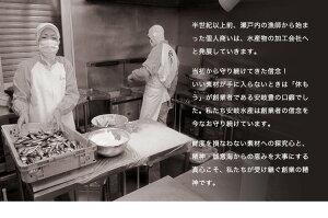 【真魚亭】海鮮小あじの南蛮漬け真空パック/まとめ買い5,400円以上で送料無料がお得♪日本産内祝いおかず詰め合わせグルメ保存食温めるだけ惣菜単身赴任お取り寄せごはんのお供
