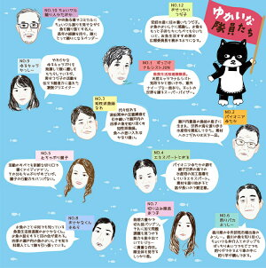 https://image.rakuten.co.jp/kingfoods/cabinet/05611595/201710item_02.jpg