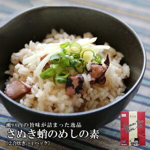 海鮮さぬき蛸カット5パックボイルだこ、ブツ切り日本製内祝い一人暮らし詰め合わせグルメ